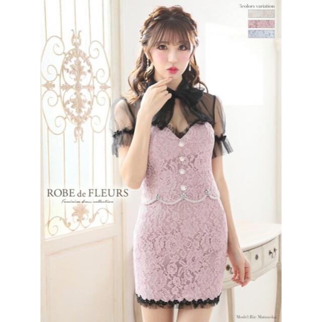 ROBE(ローブ)のセットアップピンク💖 レディースのフォーマル/ドレス(ナイトドレス)の商品写真