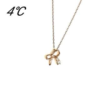 4℃ - 4°C K10 リボンダイヤモンドネックレス (美品)