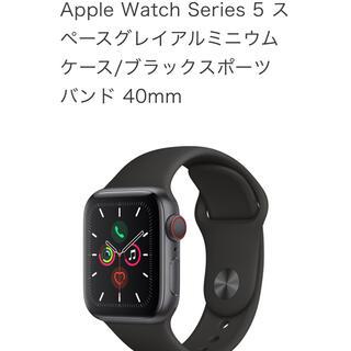 アップル(Apple)のApple watch5 Cellular 40mm black(腕時計(デジタル))