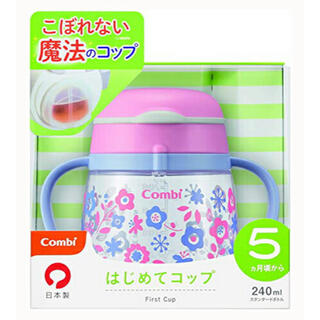 combi - コンビ Combi ラクマグ 240ml はじめてコップ(5ヶ月〜)