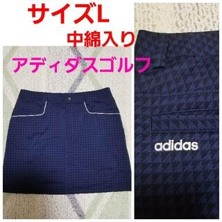 アディダス(adidas)のレディースアディダスゴルフ中綿入りスカート(ウエア)