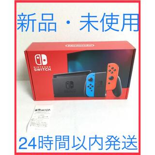 任天堂 - Switch 任天堂 スイッチ 本体 ネオン ニンテンドウ 新品・未使用・未開封