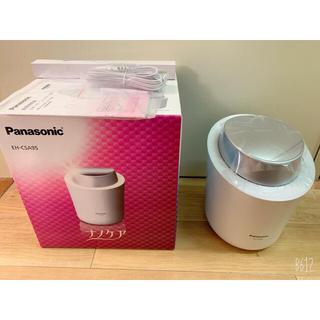 Panasonic - 【新品】Panasonicスチーマーナノケア EH-CSA95