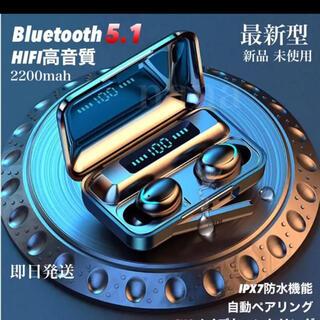 2020最新版 Bluetoothワイヤレス イヤホン大容量2200mAh