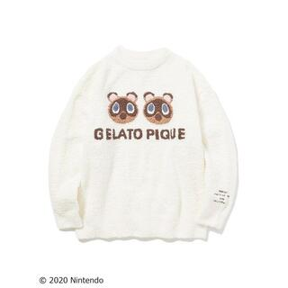 gelato pique - 【匿名発送】あつ森 ジェラピケ つぶまめジャガードプルオーバー フリーサイズ