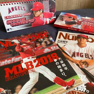 Number(ナンバー) 大谷翔平選手MLBルーキーイヤー 2冊セット(趣味/スポーツ)