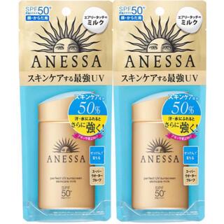 アネッサ(ANESSA)のアネッサ パーフェクトUV スキンケアミルク(日焼け止め/サンオイル)