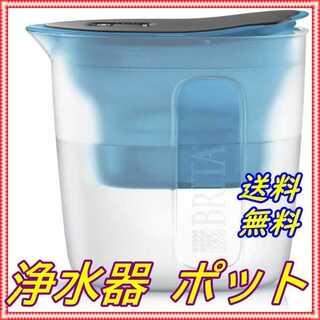ブリタ 浄水器 ポット 浄水部容量:1.0L(容器)