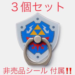 任天堂 - ゼルダの伝説 夢をみる島 スマートフォンリング  マリオシール ★3個セット★