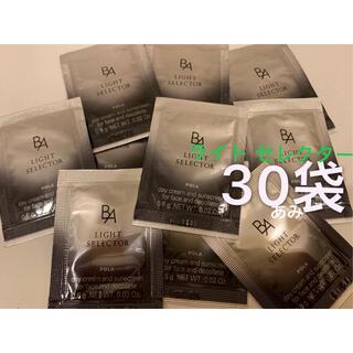 ポーラ(POLA)のポーラ POLA  日焼け止め 新BAライト セレクター 0.6g×30袋(日焼け止め/サンオイル)
