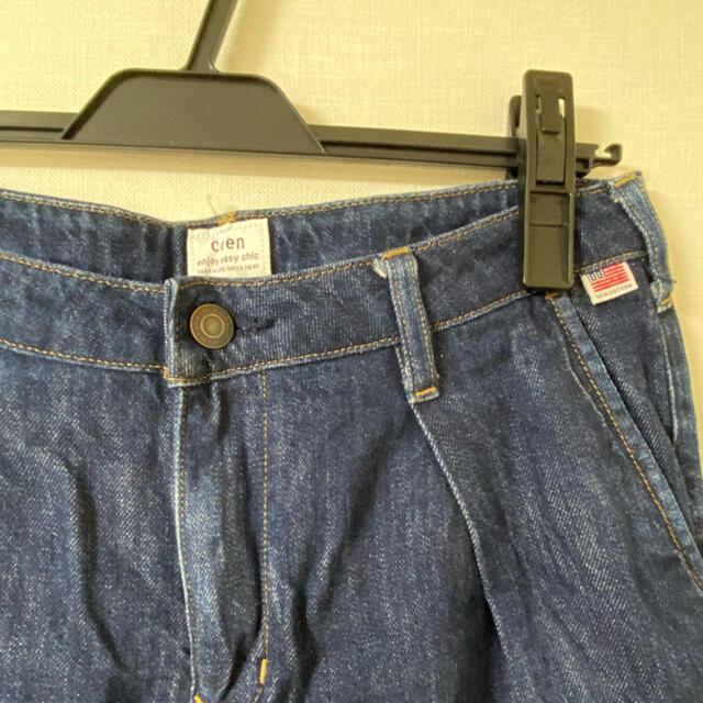 coen(コーエン)のUSAコットン ワイドデニムパンツ レディースのパンツ(デニム/ジーンズ)の商品写真