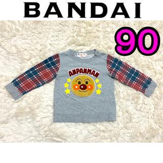 アンパンマン - BANDAI  アンパンマン トレーナー 90