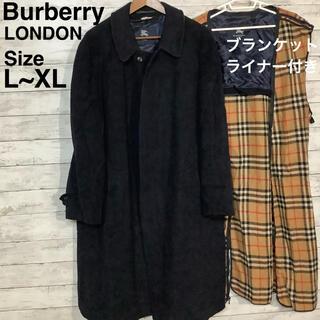 バーバリー(BURBERRY)のBurberry LONDON ネイビーウールコート 一点物 L~XL(ステンカラーコート)