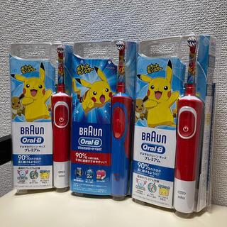 BRAUN - ブラウン オーラルB 電動歯ブラシ 子供用 すみずみクリーンキッズ ポケモン3個