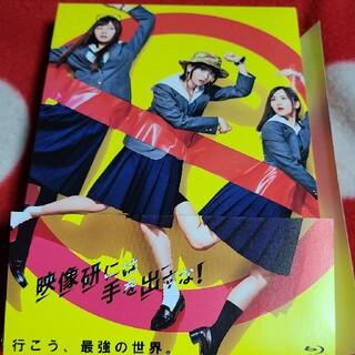 乃木坂46 - ドラマ 映像研には手を出すな! Blu-ray BOX ブルーレイ 乃木坂46