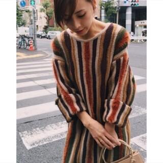 Ameri VINTAGE - Ameri【未使用品】マルチカラー ストライプ ニットドレス