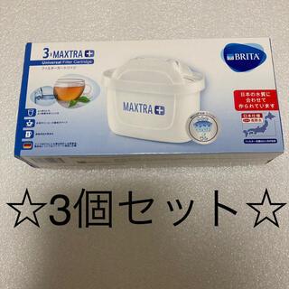 浄水器 ブリタ BRITA 交換用 カートリッジ マクストラプラス用  3個(浄水機)