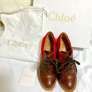 Chloe - ♡超美品♡ Chloe ブーティ 36