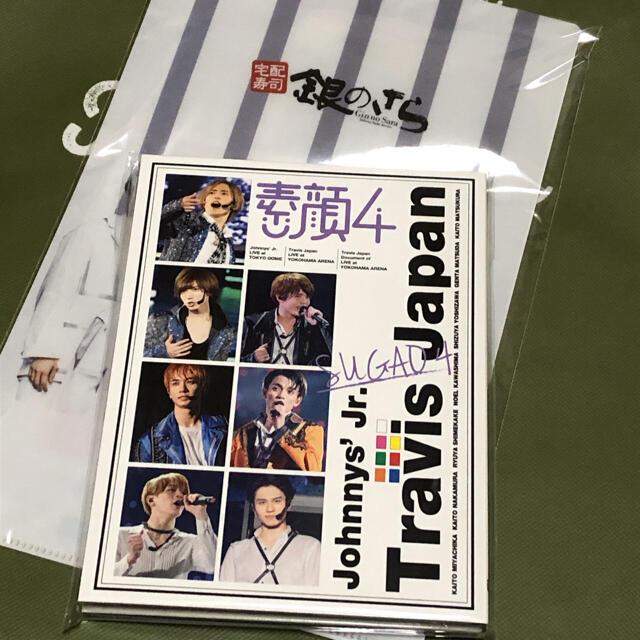 ジャニーズJr.(ジャニーズジュニア)の新品未開封 素顔4 TravisJapan盤 おまけ付き エンタメ/ホビーのDVD/ブルーレイ(アイドル)の商品写真