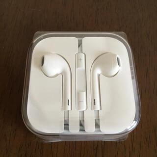 Apple - Apple EarPods 3.5ミリプラグ 新品未開封