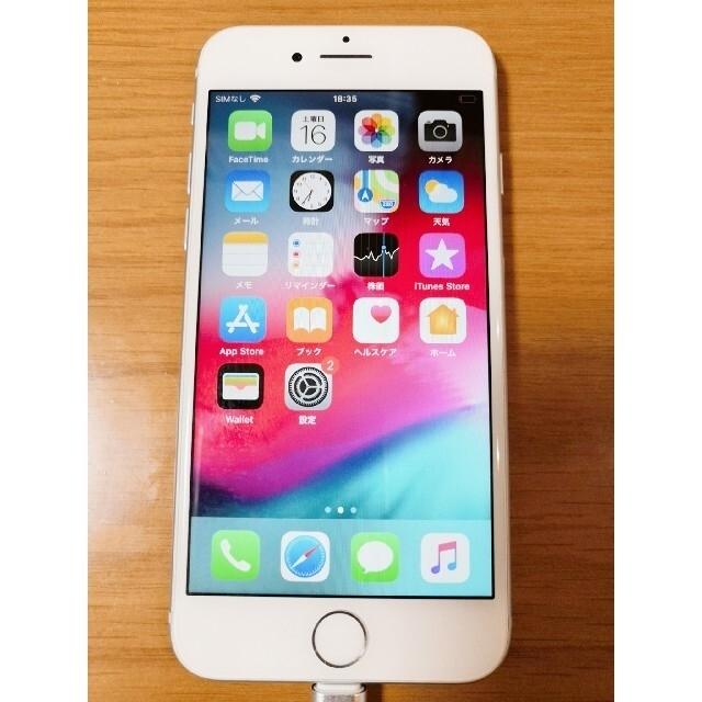 iPhone(アイフォーン)のiphone 8 simフリー 256gb スマホ/家電/カメラのスマートフォン/携帯電話(スマートフォン本体)の商品写真