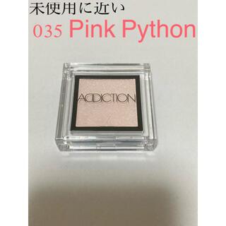 ADDICTION - アディクション ザ アイシャドウ 035 Pink Python ピンクパイソン