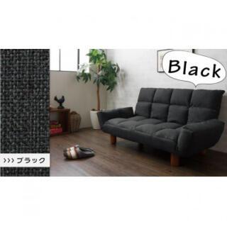 新生活に カウチソファ 折りたたみ軽量コンパクト ブラック(リクライニングソファ)