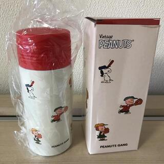 SNOOPY - スヌーピー ステンレスボトル タンブラー