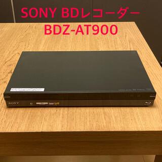 ソニー(SONY)のSONY BDレコーダー BDZ-AT900(ブルーレイレコーダー)