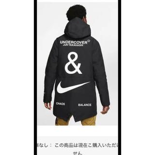 ナイキ(NIKE)のメンズS Nike undercover 3レイヤー フィッシュコート(マウンテンパーカー)