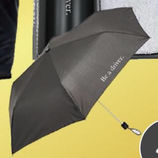 傘 きのう 何 食べ た
