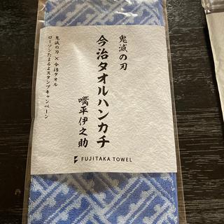 鬼滅の刃 今治タオルハンカチ ローソン(タオル)