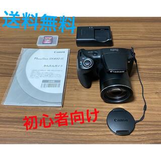 Canon - 【美品】Canon デジカメ sx400is 望遠機能付 値下げ済