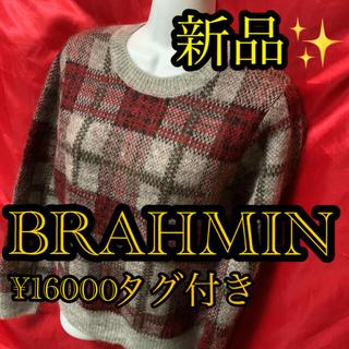 BRAHMIN - 新品 BRAHMINレディースニット^_^