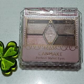 CANMAKE - キャンメイク(CANMAKE) パーフェクトスタイリストアイズ 10
