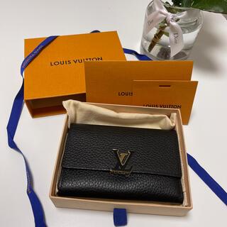 ルイヴィトン(LOUIS VUITTON)のヴィトン 財布 VUITTON 財布(財布)