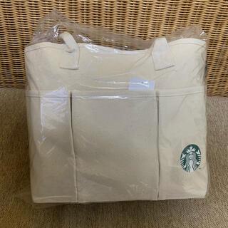 Starbucks Coffee - ★スターバックス 2021 福袋、ドリンクチケットなし。