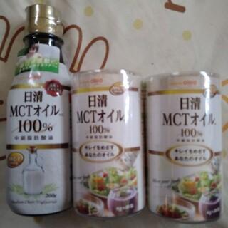 日清食品 - MCTオイル