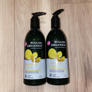 Avalon Organics グリセリンハンドソープ レモン