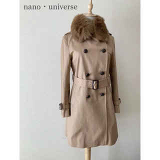 nano・universe - nano・universe ナノユニバース 2WAYトレンチコート♡美品です♪