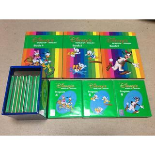 Disney - DWE メインプログラム グリーン