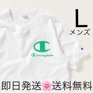 チャンピオン(Champion)の即日発送 Lサイズ チャンピオン 半袖 Tシャツ ホワイト(Tシャツ/カットソー(半袖/袖なし))