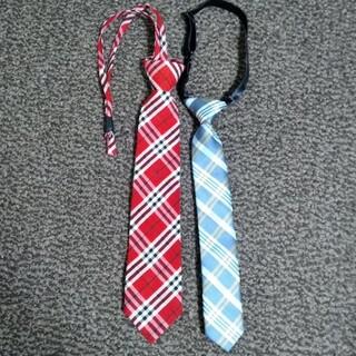 ネクタイ キッズ 子供用 2本セット  チェック 赤  水色(ドレス/フォーマル)