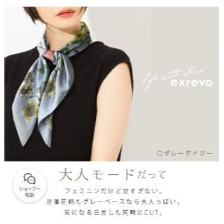 ★美品★大判スカーフ(バンダナ/スカーフ)