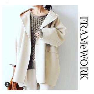 FRAMeWORK - 新品 2020aw FRAMeWORK  フードポンチョコート☆フレームワーク