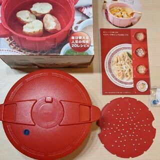 マイヤー(MEYER)のpressure cooker レンジでチンする圧力鍋(鍋/フライパン)