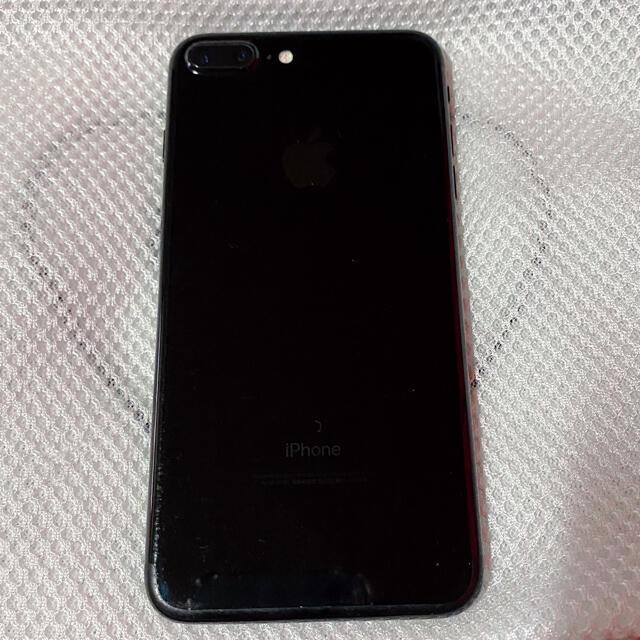 iPhone(アイフォーン)のIphone7plus SIMフリー 128g 白ロム  スマホ/家電/カメラのスマートフォン/携帯電話(スマートフォン本体)の商品写真