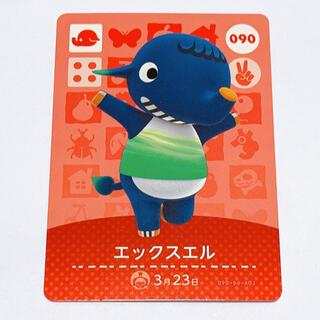 ニンテンドウ(任天堂)のどうぶつの森 エックスエル 90 amiiboカード(その他)