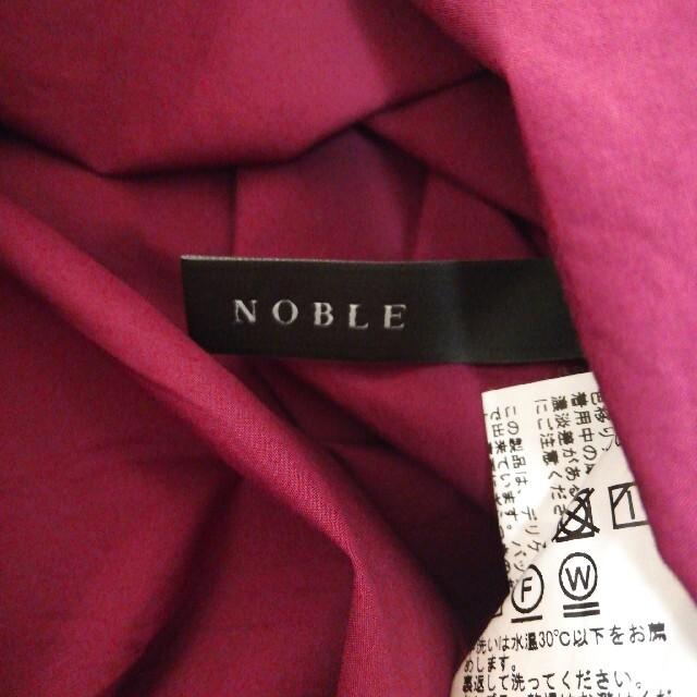 Noble(ノーブル)のノーブル NOBLE スキッパーブラウス ボリューム袖 ピンク レディースのトップス(シャツ/ブラウス(長袖/七分))の商品写真