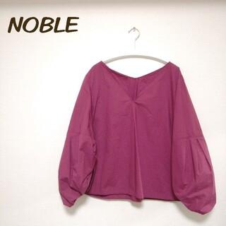 Noble - ノーブル NOBLE スキッパーブラウス ボリューム袖 ピンク